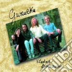 Vladimir Denissenkov - Guzulka cd musicale di Vladimir Denissenkov
