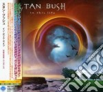 Stan Bush - In This Life cd musicale di STAN BUSH