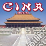 China Emotion cd musicale di ARTISTI VARI