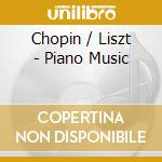 Piano music cd musicale