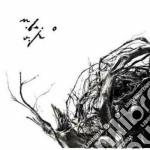(LP VINILE) VIRSTELE PAMINTULUI                       lp vinile di Bunget Negura