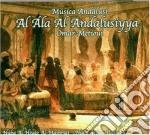 Omar Metioui - Al Ala Al-andalusiyya cd musicale di OMAR METIQUI ENSEMBL