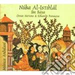 Omar Metioui / Eduardo Paniagua - Nuba Al-istihlal cd musicale di Paniagua eduardo Metioui omar