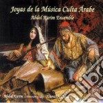 Abdel Karim Ensemble - Musica Culta Arabe cd musicale di Karim abdel ensemble