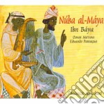 Omar Metioui / Eduardo Paniagua - Nuba Al-maya cd musicale di Paniagua eduardo Metioui omar