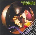 (LP VINILE) Psychedelic jungle lp vinile di Cramps