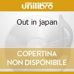 Out in japan cd musicale di Mariah Carey