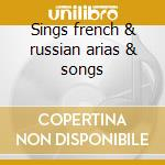 Sings french & russian arias & songs cd musicale di Nicolai Gedda