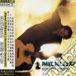 Paul Gilbert - Acoustic Samurai cd musicale di Paul Gilbert