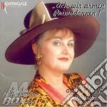 Ach, wir armen primadonnen! - operetta g cd musicale di Miscellanee