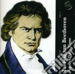 Aquiles Delle Vigne - L.v.beethoven Integrales cd musicale di Aquiles delle vigne