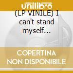(LP VINILE) I can't stand myself... lp vinile di James Brown