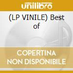 (LP VINILE) Best of lp vinile di Cybotron