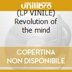 (LP VINILE) Revolution of the mind lp vinile di James Brown