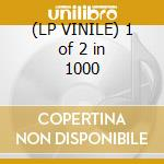 (LP VINILE) 1 of 2 in 1000 lp vinile di Pulseproggramming