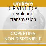 (LP VINILE) A revolution transmission lp vinile di Stretch arm strong