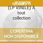 (LP VINILE) A tout collection lp vinile di Kraftwerk