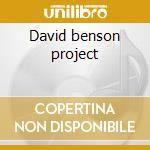 David benson project cd musicale di David benson project