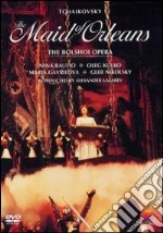 Pyotr Ilyich Tchaikovsky. The Maid of Orleans film in dvd di Boris Pokrovsky
