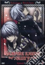 Vampire Knight Guilty. Vol. 1 film in dvd di Kiyoko Sayama