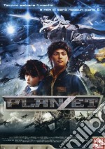 Planzet film in dvd di Jun Awazu