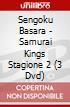 Sengoku Basara - Samurai Kings Stagione 2 (3 Dvd) dvd