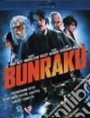(Blu Ray Disk) Bunraku dvd