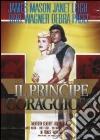 Il principe coraggioso dvd