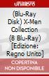 X-Men Collection [Edizione: Regno Unito]
