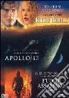 Ron Howard Collection (Cofanetto 3 DVD) dvd
