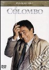 Colombo. Stagione 6 & 7 dvd