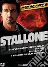 Stallone Boxset (Cofanetto 4 DVD) dvd