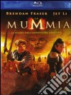 (Blu Ray Disk) La mummia. La tomba dell'imperatore Dragone dvd