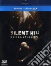 (Blu Ray Disk) Silent Hill - Revelation (Blu-Ray 2D+3D)