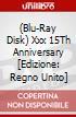 Xxx 15Th Anniversary [Edizione: Regno Unito]