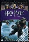 Harry Potter e il calice di fuoco dvd