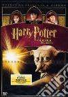 Harry Potter e la camera dei segreti dvd
