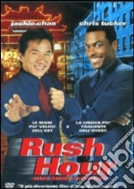 Rush Hour. Due mine vaganti film in dvd di Brett Ratner