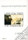 Kingdom (The) - Il Regno 2 (2 Dvd)