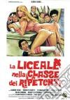 Liceale Nella Classe Dei Ripetenti (La) dvd