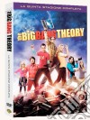 Big Bang Theory - Stagione 05 (3 Dvd) dvd