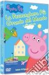 Peppa Pig - Il Parco Di Divertimenti dvd