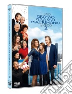 Mio Grosso Grasso Matrimonio Greco 2 (Il) dvd