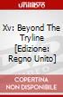 Xv: Beyond The Tryline [Edizione: Regno Unito]