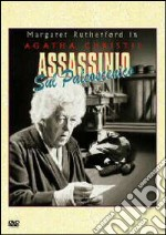 Assassinio Sul Palcoscenico film in dvd di George Pollock