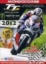 Tourist Trophy 2012 film in dvd