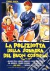 La poliziotta della squadra del buoncostume