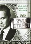 WALL STREET dvd