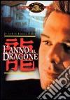 L' Anno Del Dragone  dvd