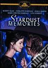 Stardust Memories dvd